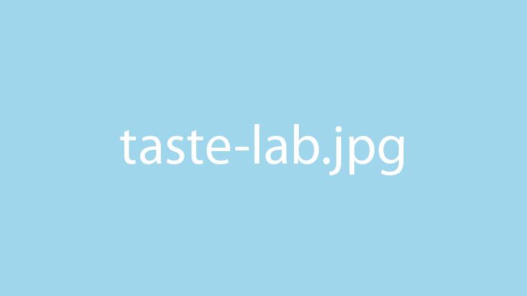 Taste Lab